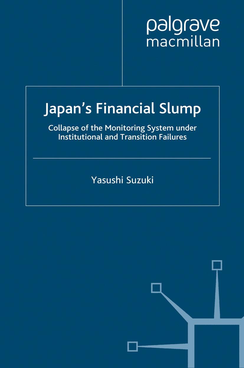 Suzuki, Yasushi - Japan's Financial Slump, ebook