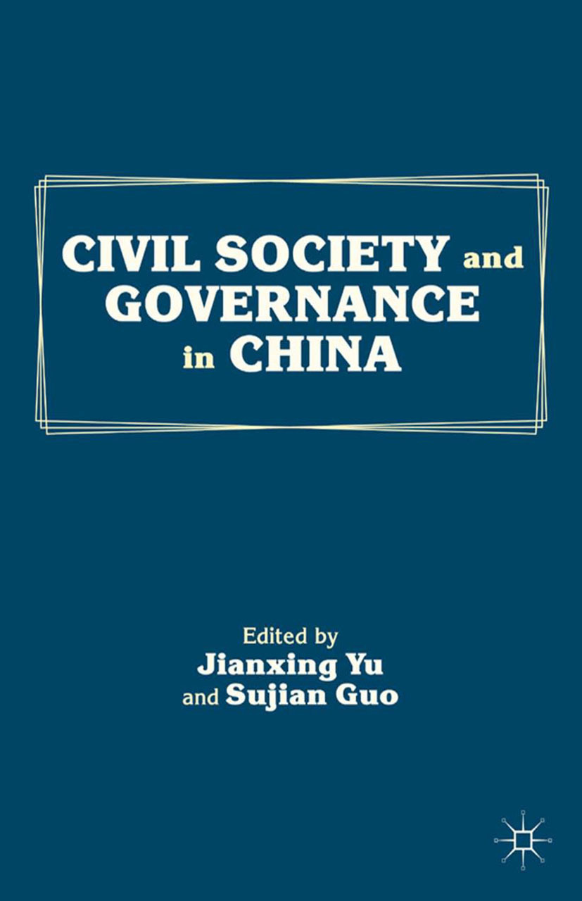 Guo, Sujian - Civil Society and Governance in China, ebook