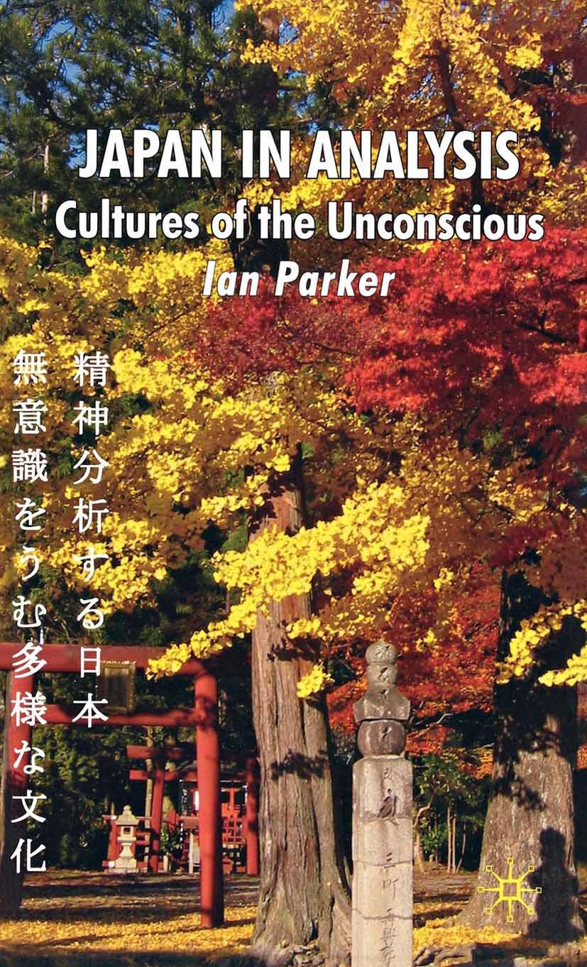Parker, Ian - Japan in Analysis, ebook