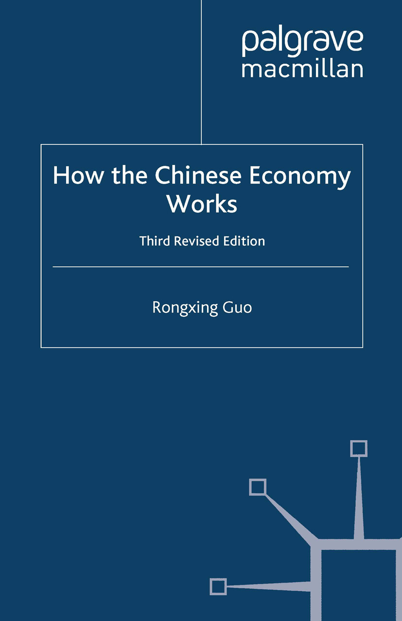 Rongxing, Guo - How the Chinese Economy Works, ebook