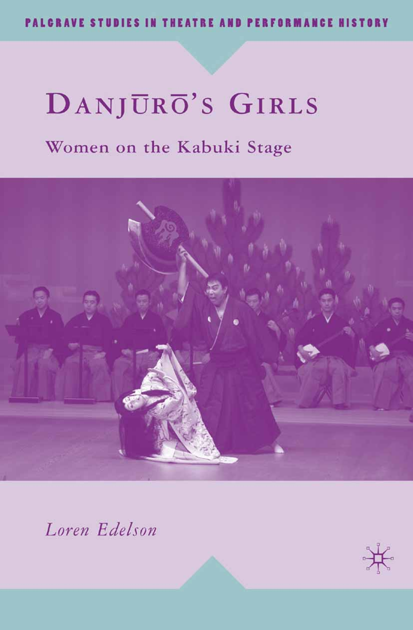 Edelson, Loren - Danjūrō's Girls, ebook