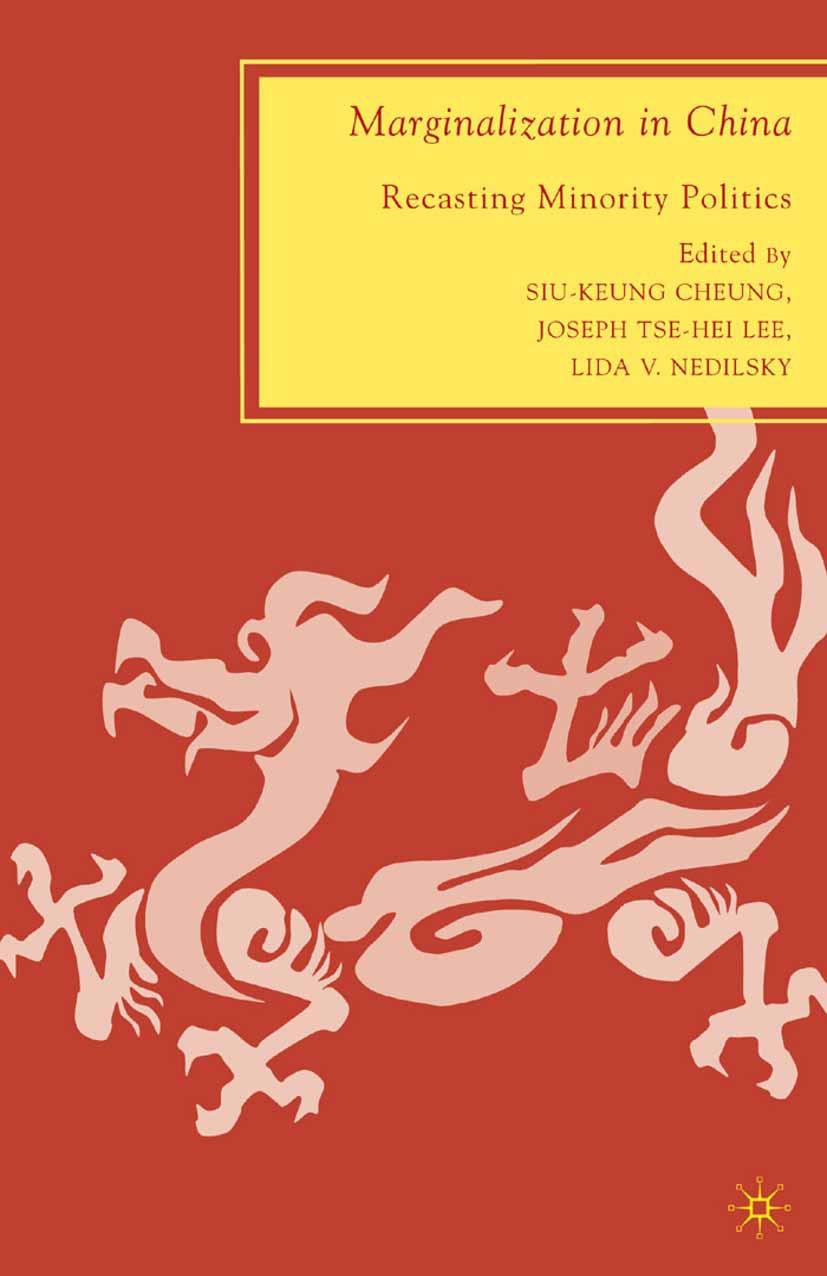 Cheung, Siu-Keung - Marginalization in China, ebook