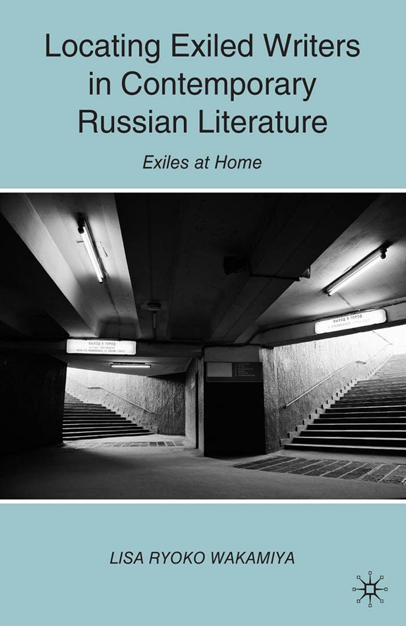 Wakamiya, Lisa Ryoko - Locating Exiled Writers in Contemporary Russian Literature, ebook