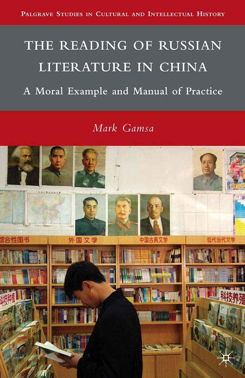 Gamsa, Mark - The Reading of Russian Literature in China, ebook
