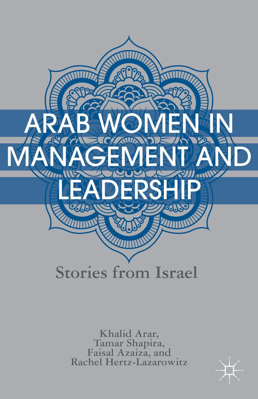 Arar, Khalid - Arab Women in Management and Leadership, ebook