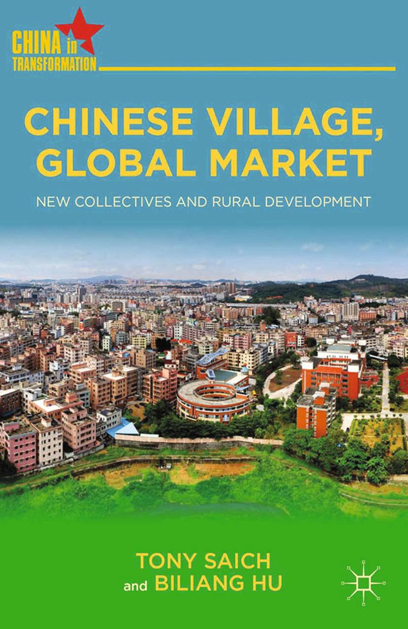 Hu, Biliang - Chinese Village, Global Market, ebook