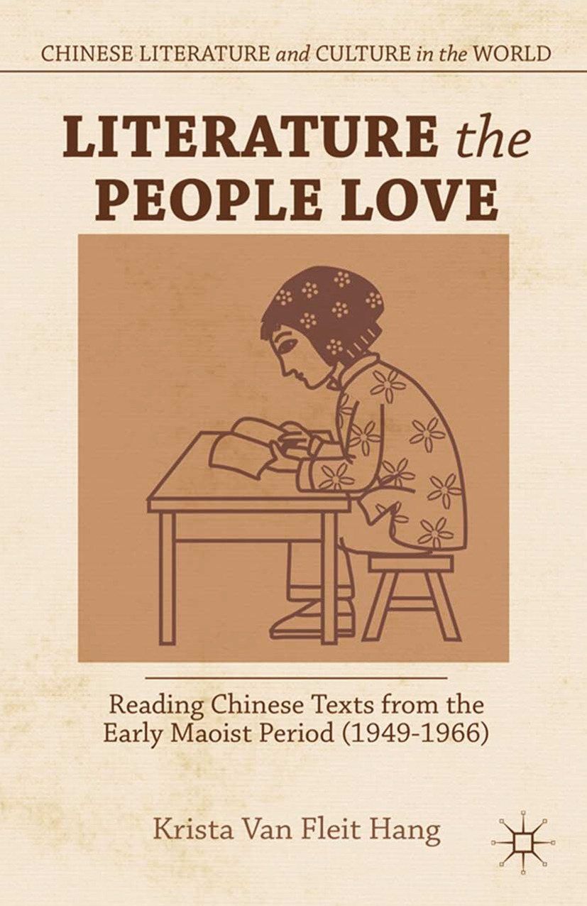 Hang, Krista Fleit - Literature the People Love, ebook