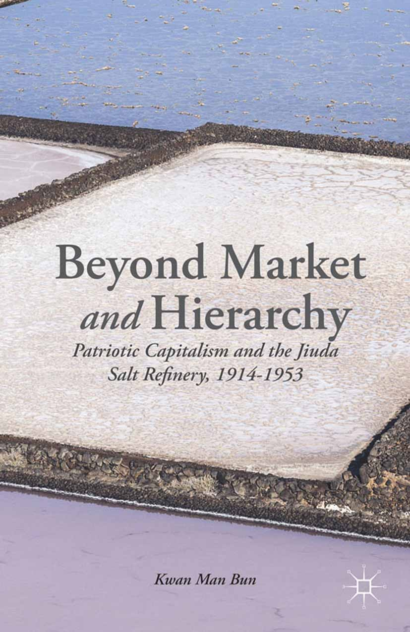 Bun, Kwan Man - Beyond Market and Hierarchy, ebook