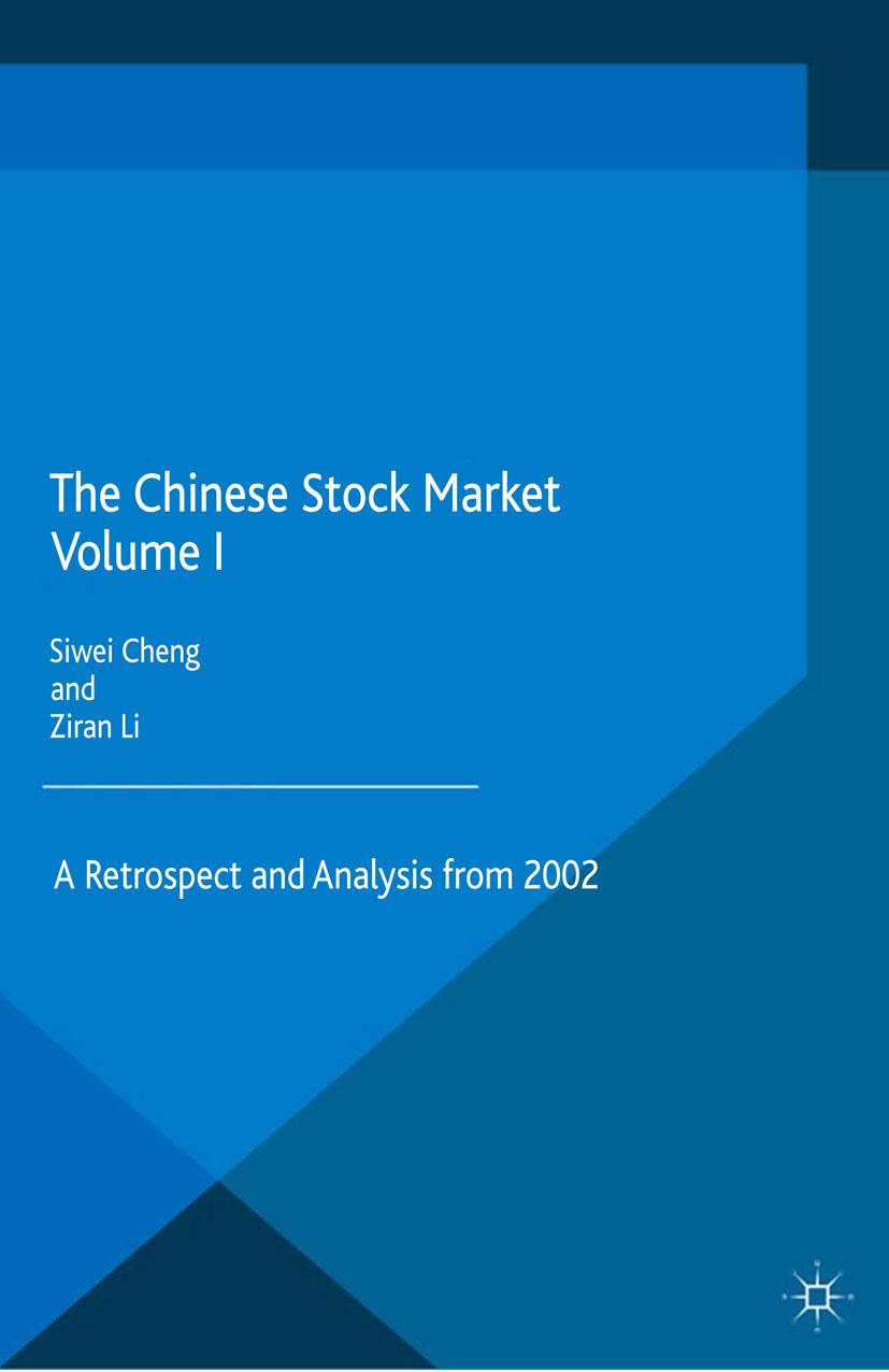 Cheng, Siwei - The Chinese Stock Market Volume I, e-bok