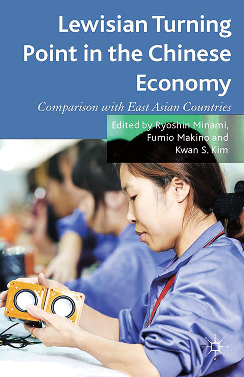 Kim, Kwan S. - Lewisian Turning Point in the Chinese Economy, ebook