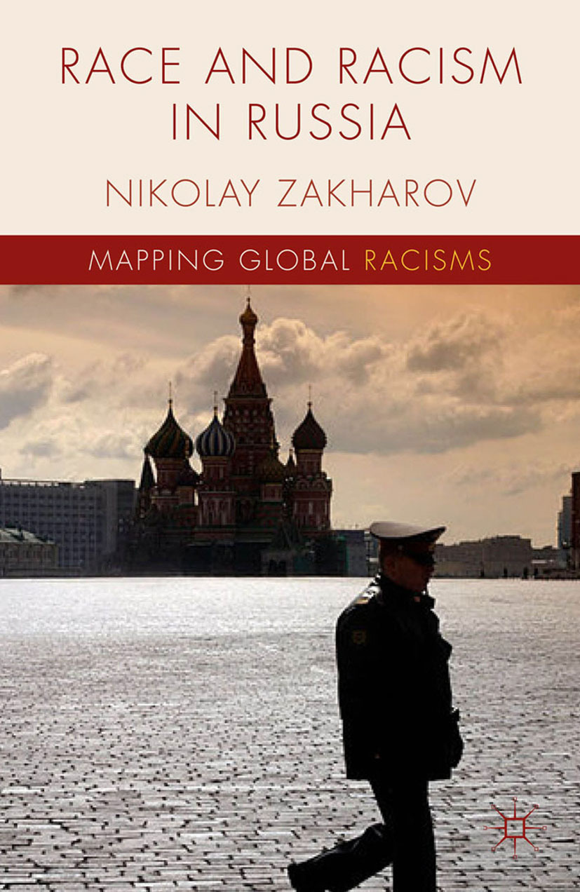 Zakharov, Nikolay - Race and Racism in Russia, ebook