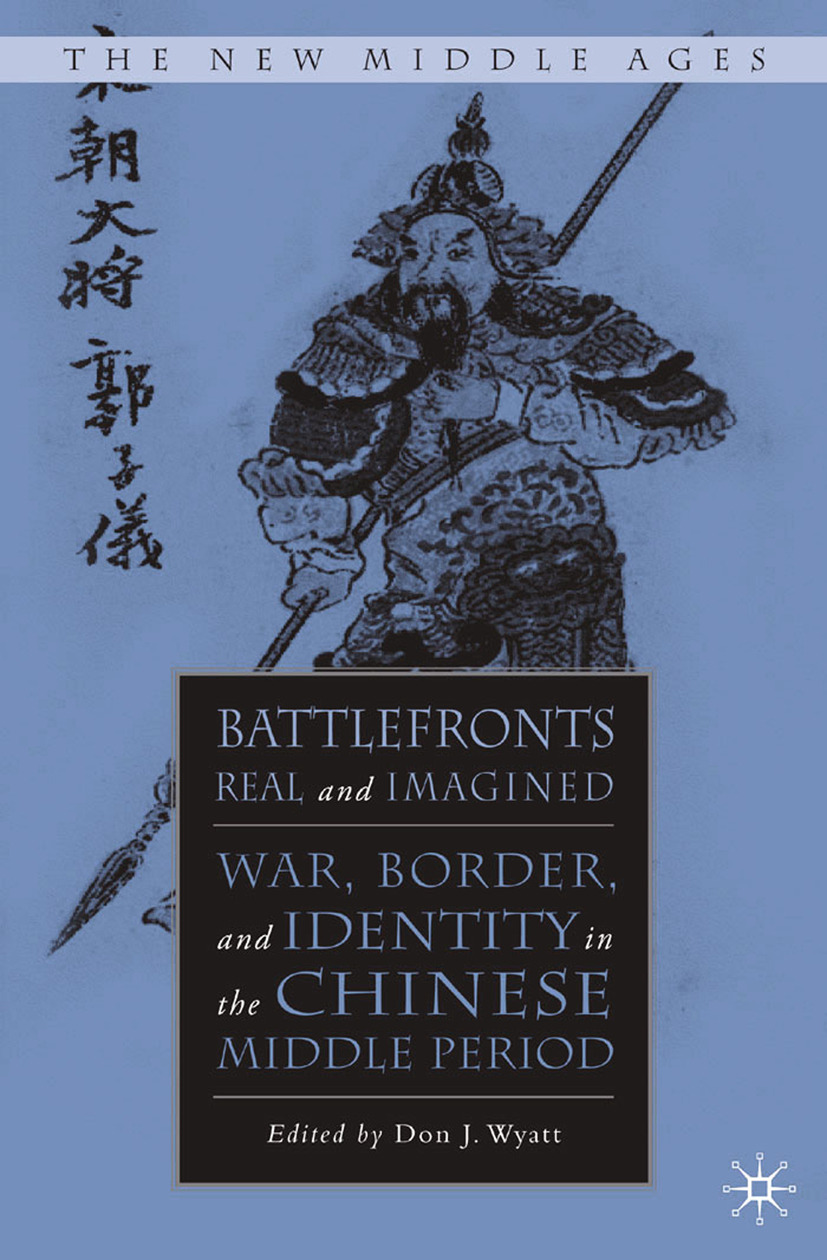 Wyatt, Don J. - Battlefronts Real and Imagined, ebook