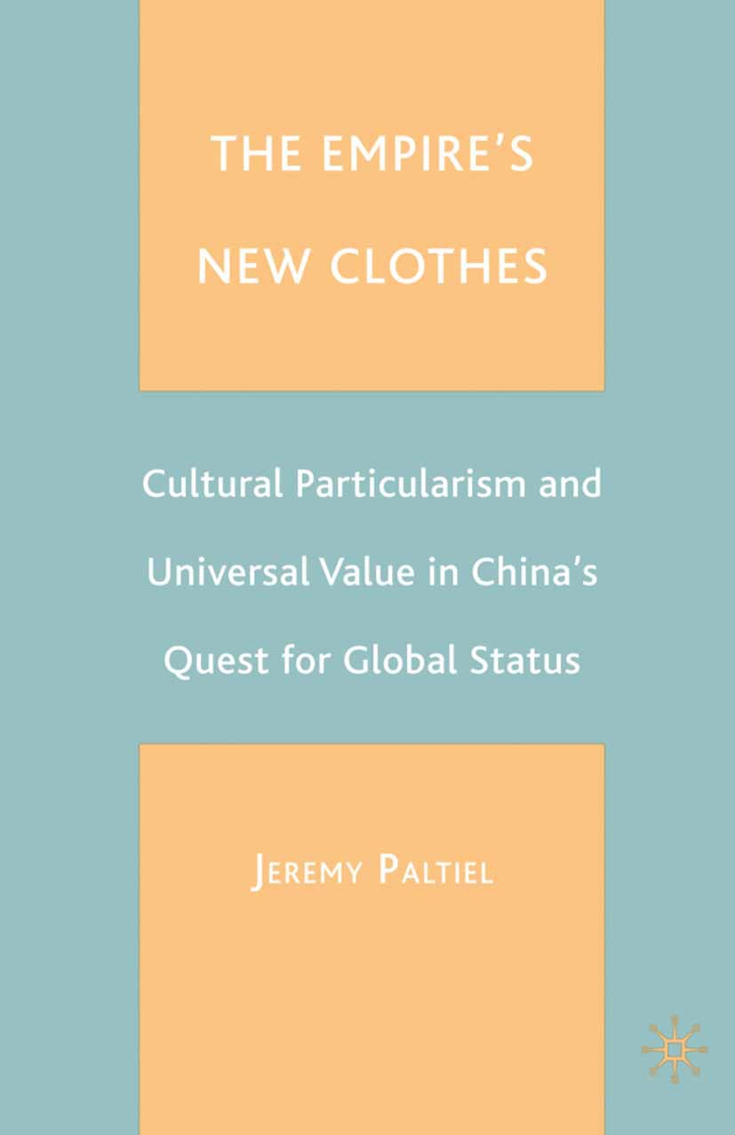 Paltiel, Jeremy T. - The Empire's New Clothes, ebook