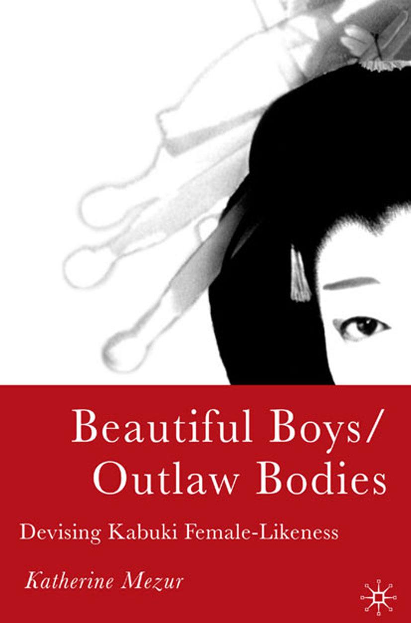 Mezur, Katherine - Beautiful Boys/Outlaw Bodies, ebook