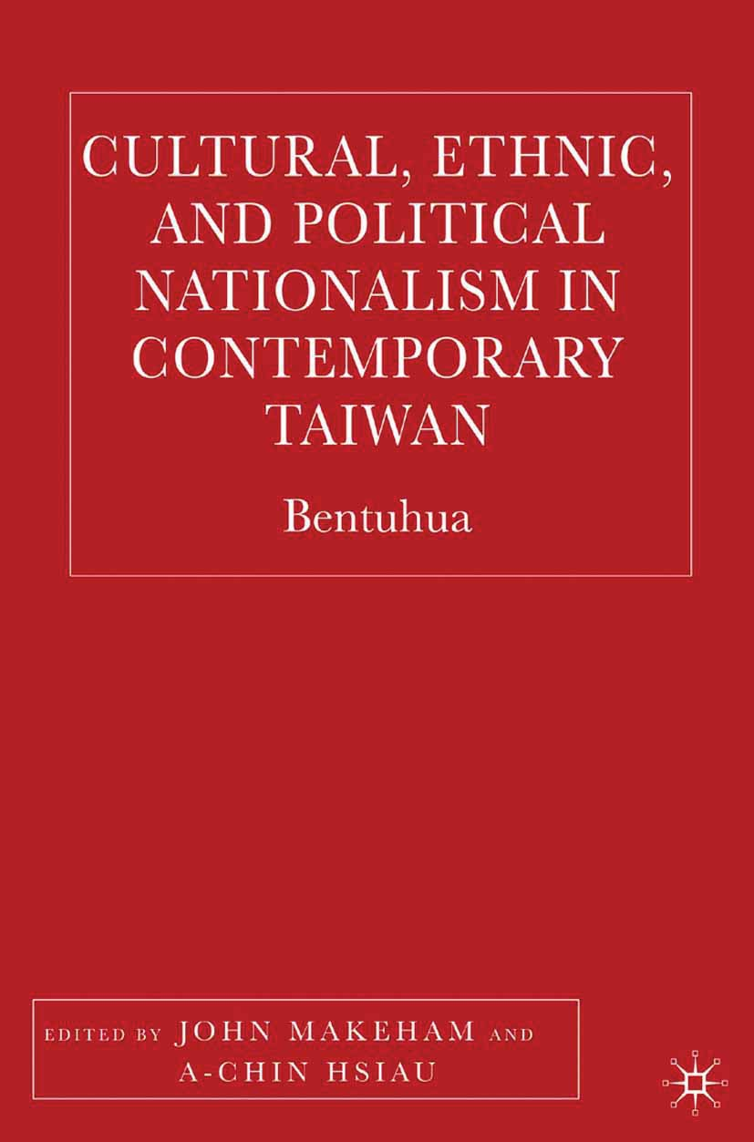 Hsiau, A-chin - Cultural, Ethnic, and Political Nationalism in Contemporary Taiwan, ebook