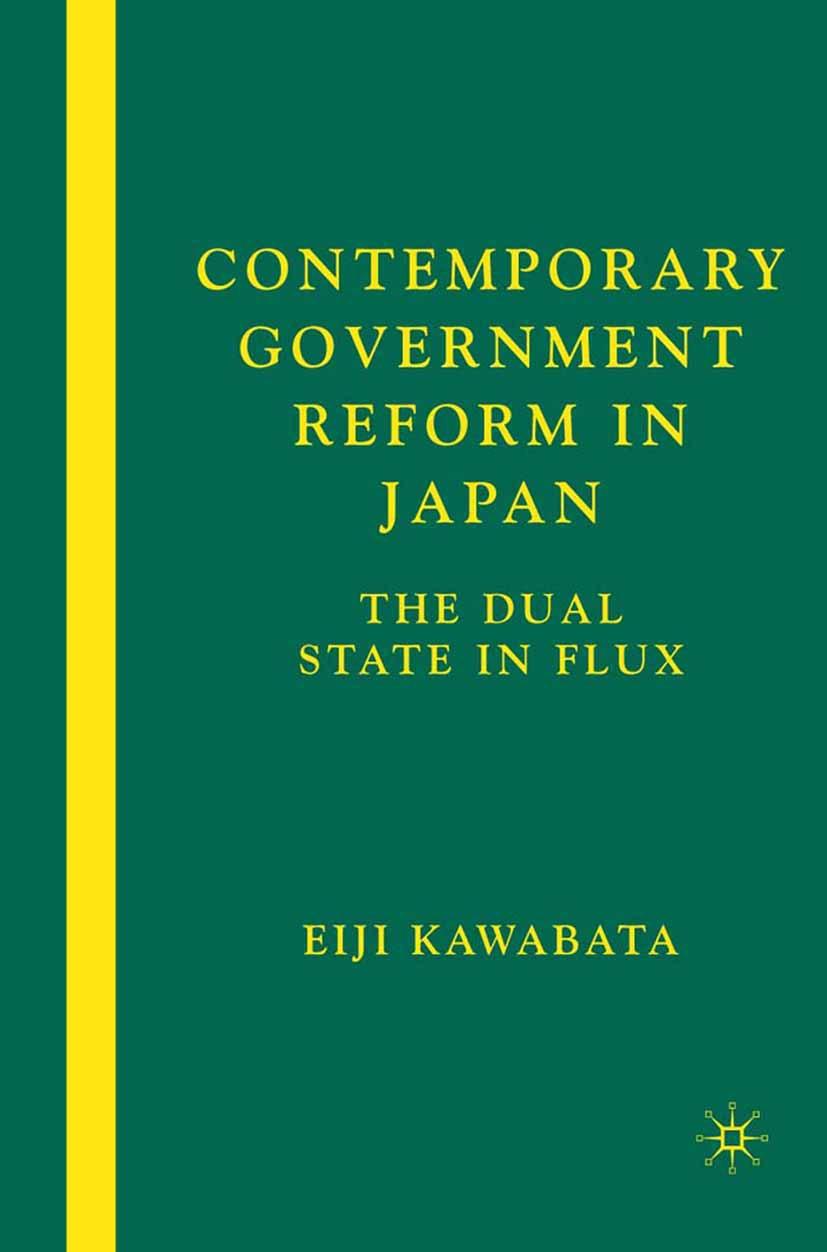 Kawabata, Eiji - Contemporary Government Reform in Japan, ebook
