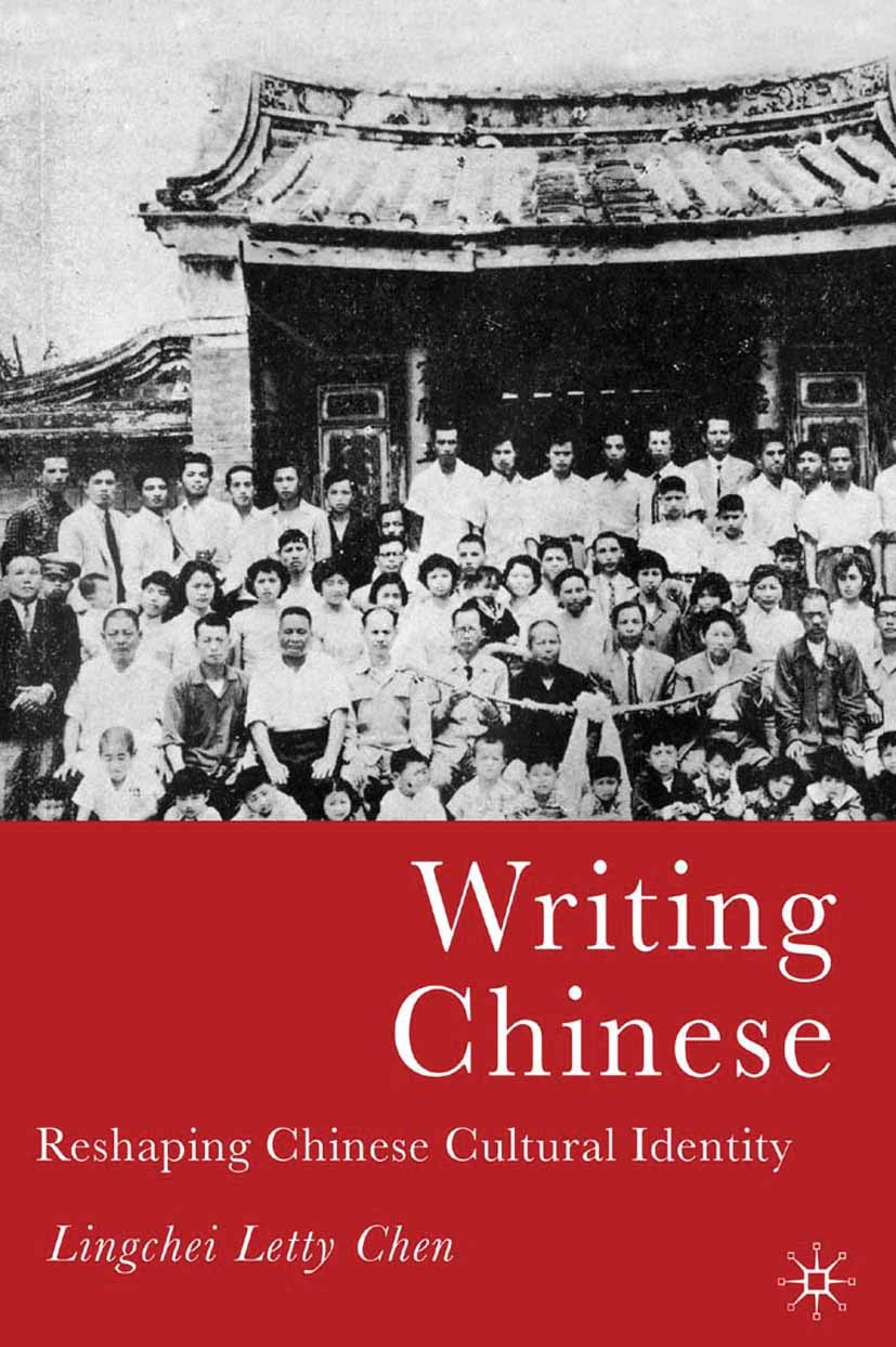 Chen, Lingchei Letty - Writing Chinese, ebook