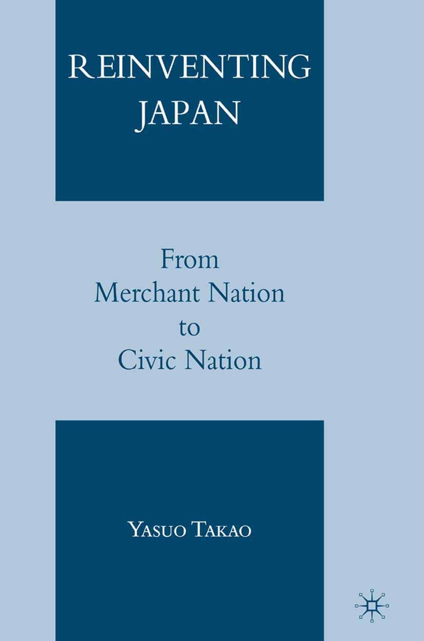 Takao, Yasuo - Reinventing Japan, ebook
