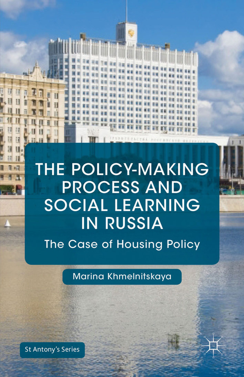Khmelnitskaya, Marina - The Policy-Making Process and Social Learning in Russia, ebook
