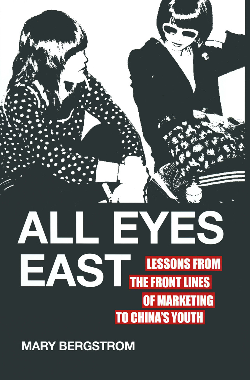 Bergstrom, Mary - All Eyes East, ebook