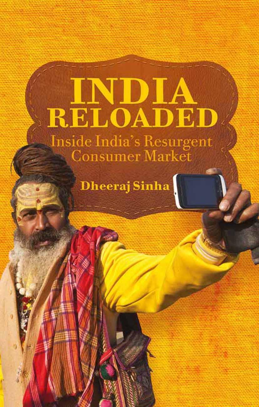 Sinha, Dheeraj - India Reloaded, ebook