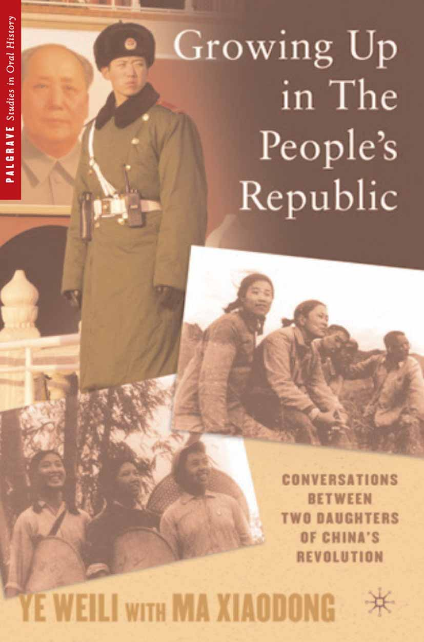 Ma, Xiaodong - Growing Up in the People's Republic, ebook