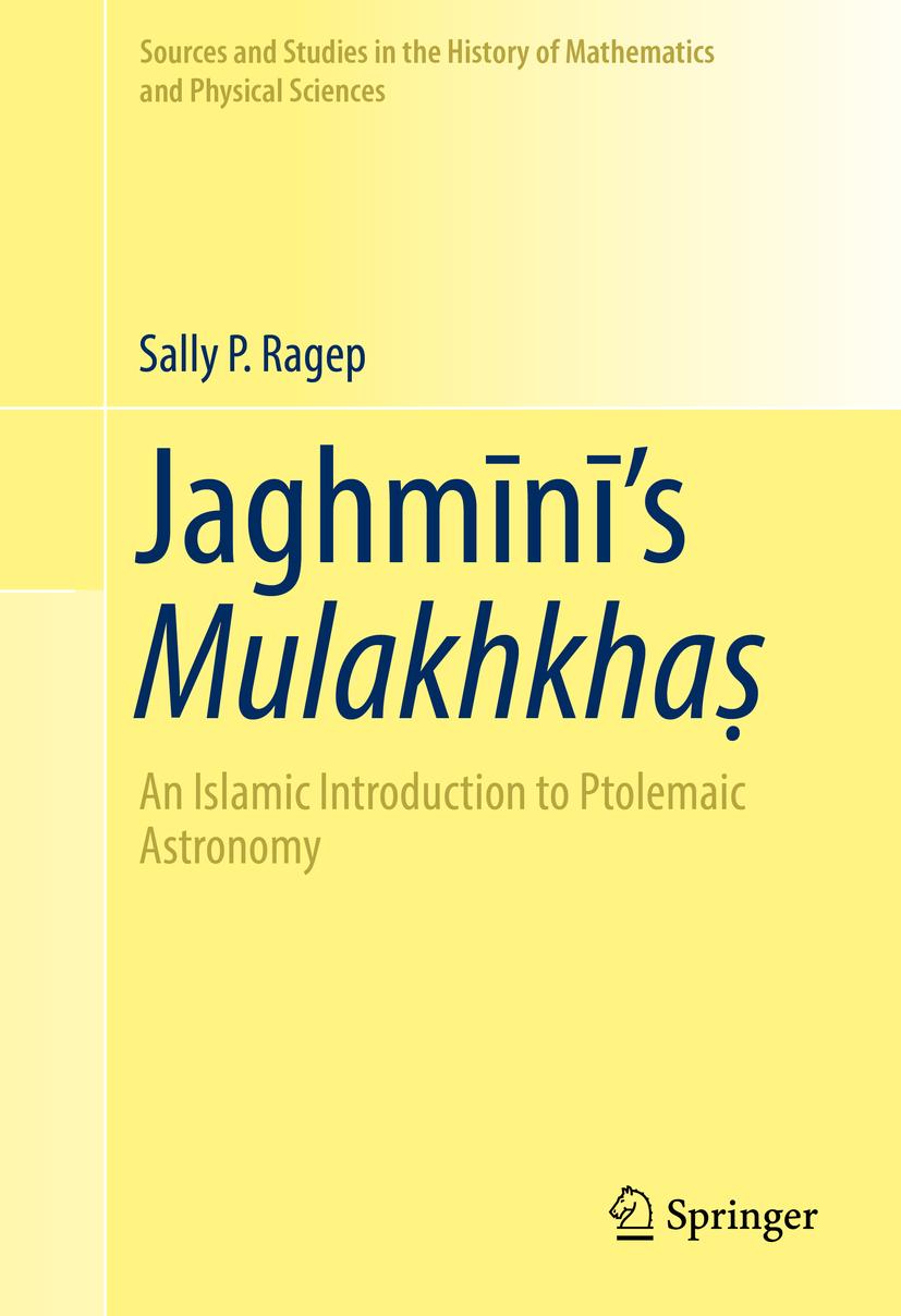 Ragep, Sally P. - Jaghmīnī's Mulakhkhaṣ, ebook