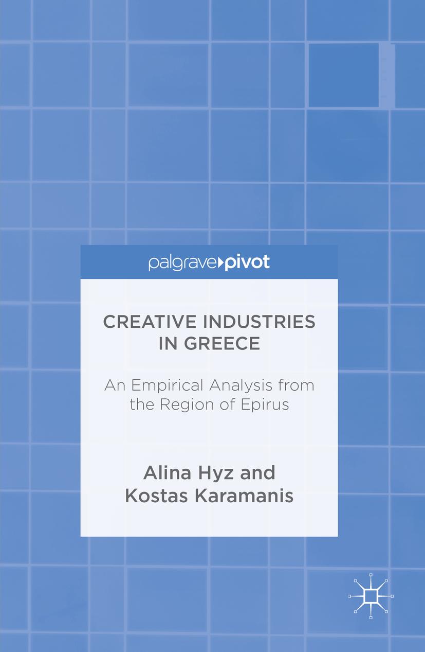 Hyz, Alina - Creative Industries in Greece, ebook