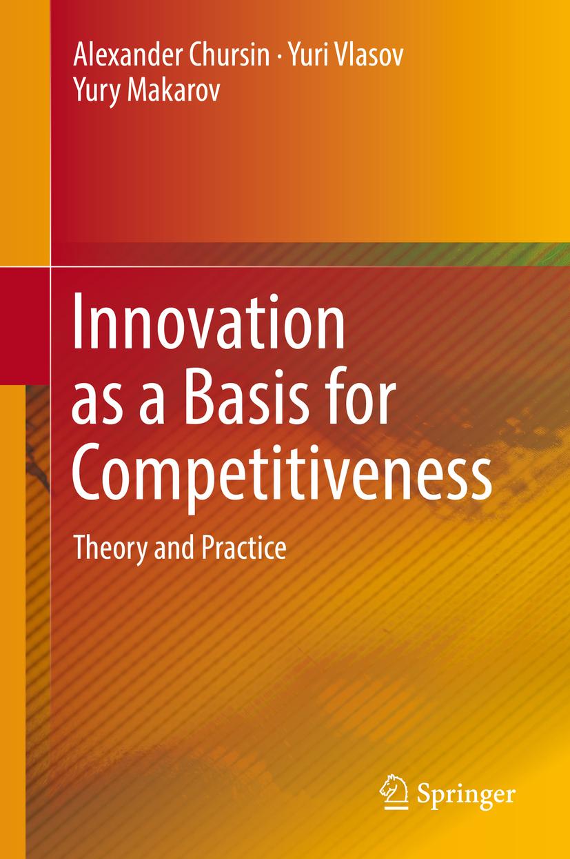 Chursin, Alexander - Innovation as a Basis for Competitiveness, ebook