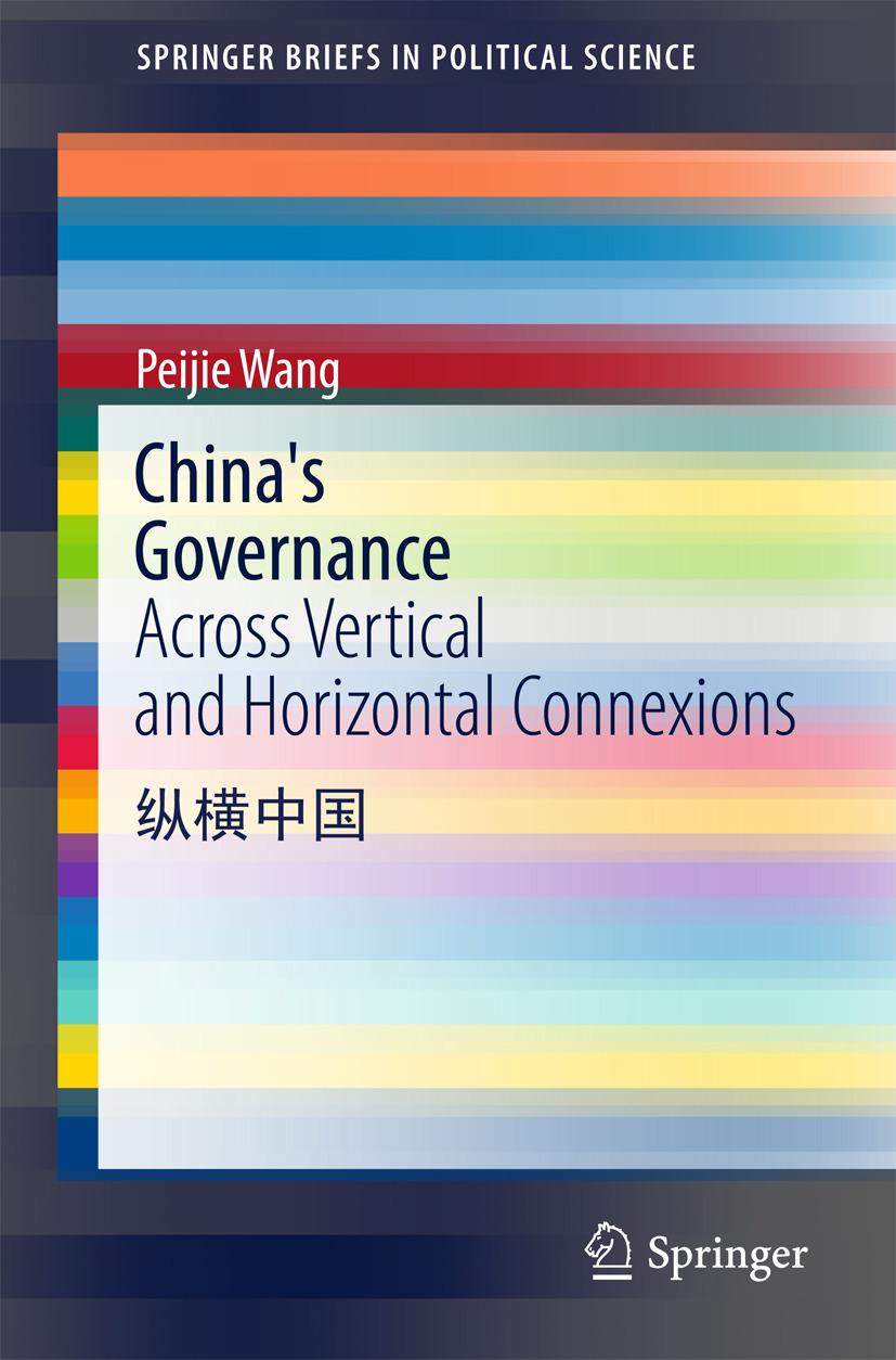 Wang, Peijie - China's Governance, ebook