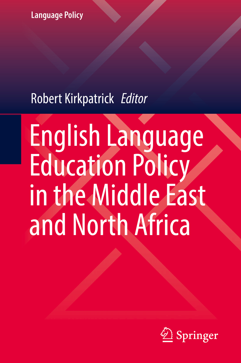Kirkpatrick, Robert - English Language Education Policy in the Middle East and North Africa, ebook