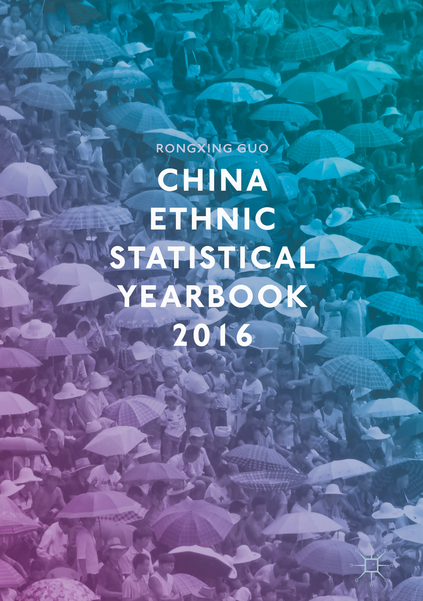 Guo, Rongxing - China Ethnic Statistical Yearbook 2016, ebook