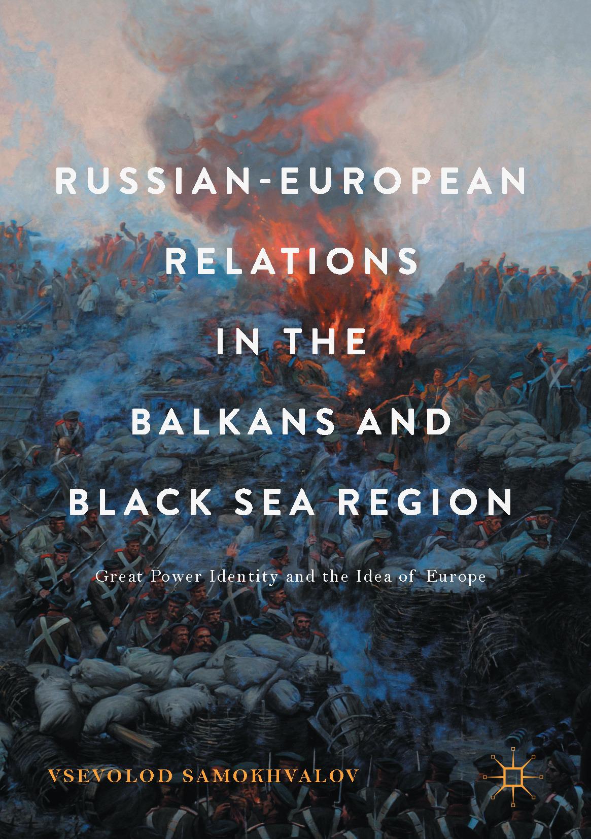 Samokhvalov, Vsevolod - Russian-European Relations in the Balkans and Black Sea Region, ebook