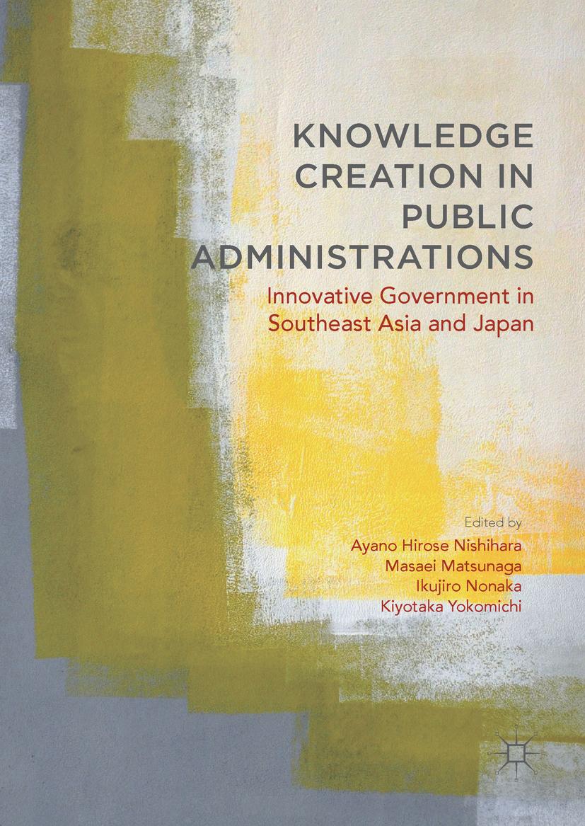Matsunaga, Masaei - Knowledge Creation in Public Administrations, ebook