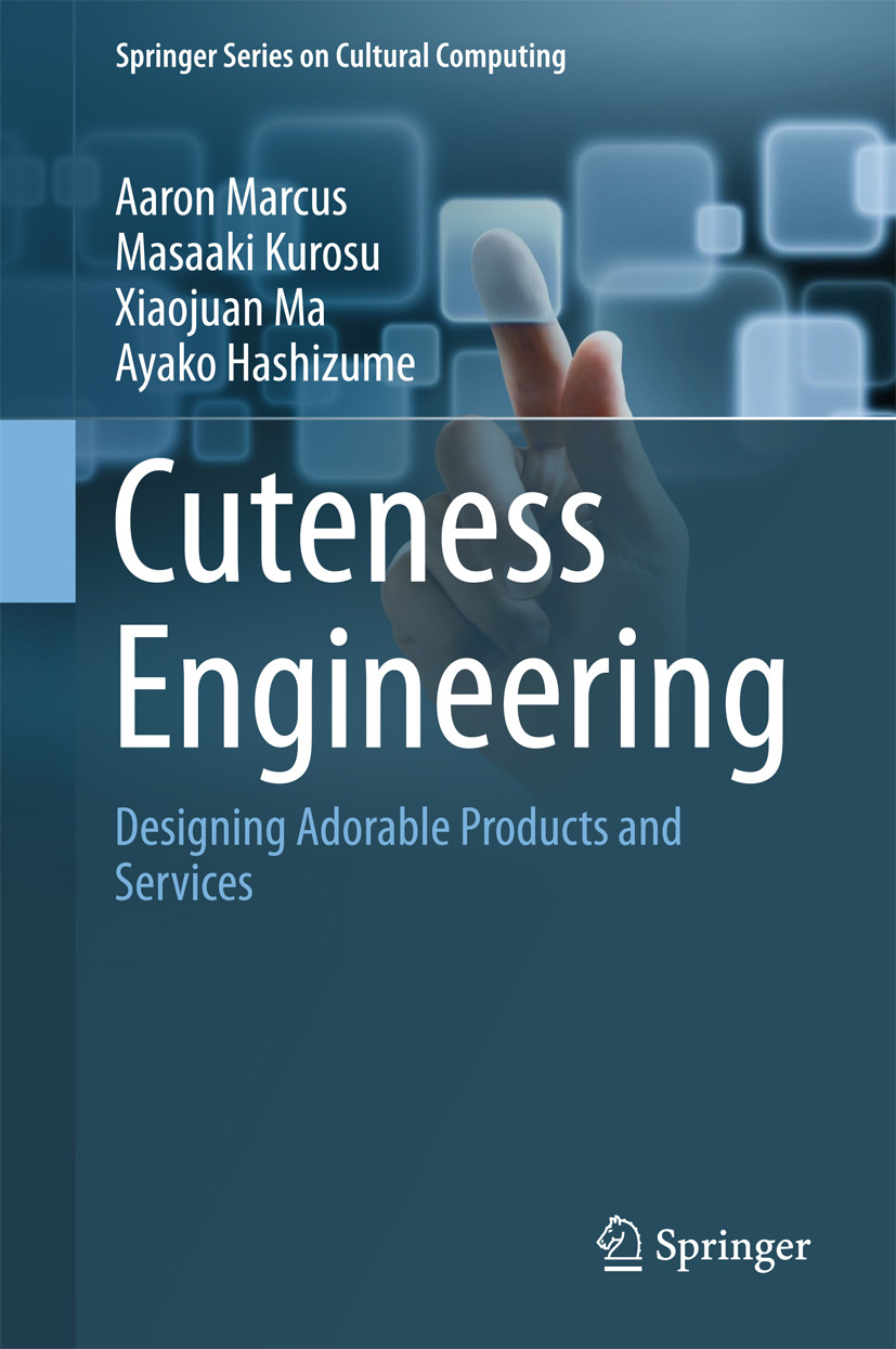 Hashizume, Ayako - Cuteness Engineering, ebook