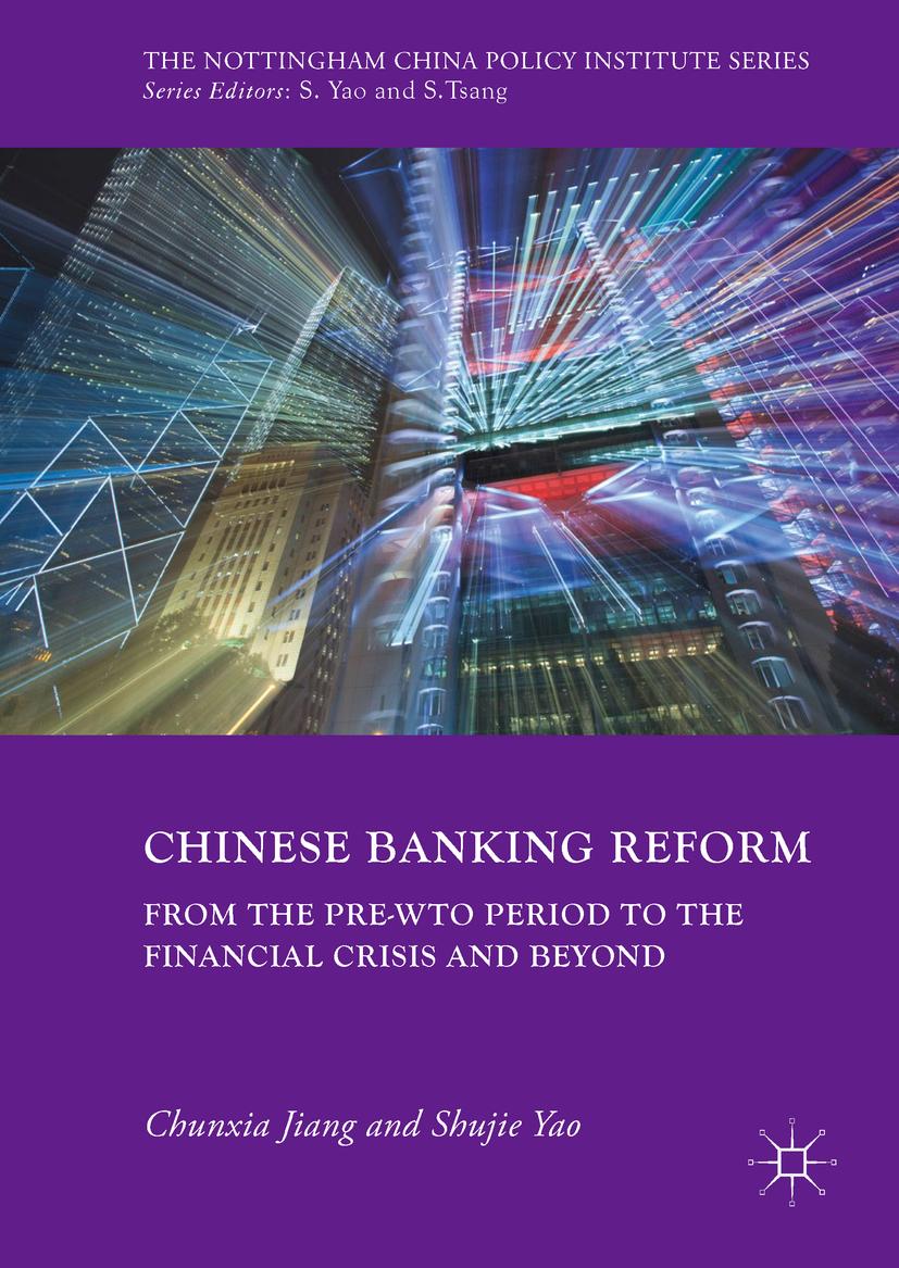 Jiang, Chunxia - Chinese Banking Reform, ebook