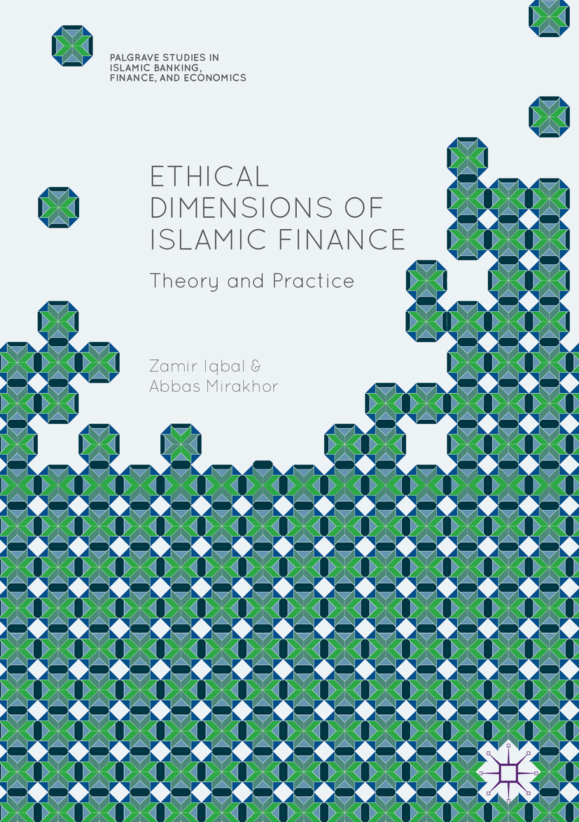 Islamic Banking Ebook