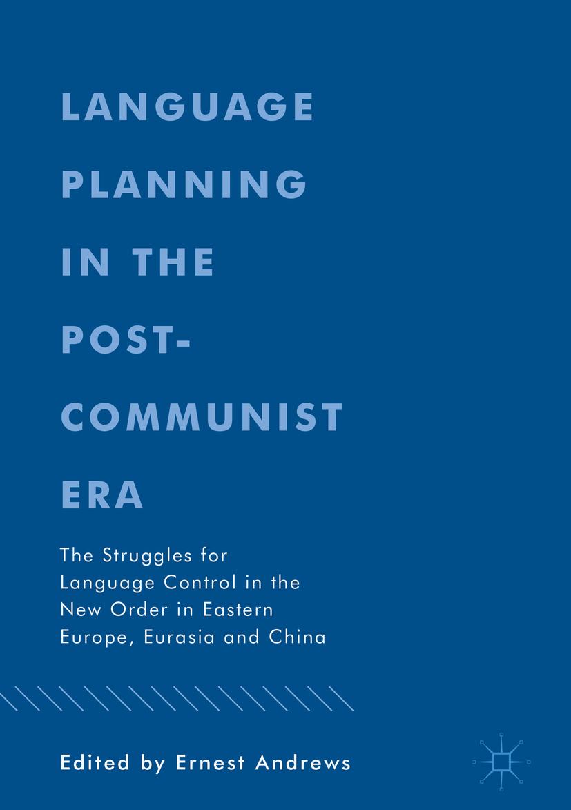 Andrews, Ernest - Language Planning in the Post-Communist Era, ebook