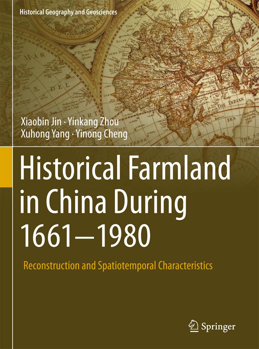 Cheng, Yinong - Historical Farmland in China During 1661-1980, ebook
