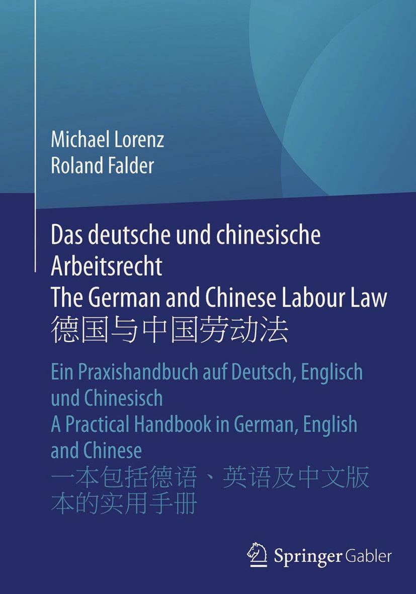 Falder, Roland - Das deutsche und chinesische Arbeitsrecht The German and Chinese Labour Law 德国与中国劳动法, ebook