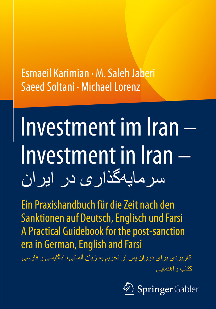 Jaberi, M. Saleh - Investment im Iran | Investment in Iran | سرمایه‌گذاری در ایران, ebook