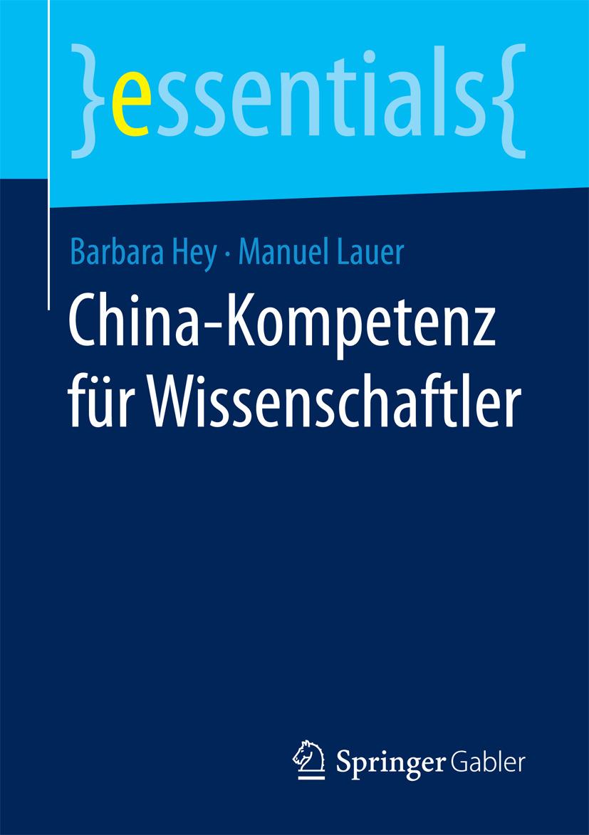 Hey, Barbara - China-Kompetenz für Wissenschaftler, ebook