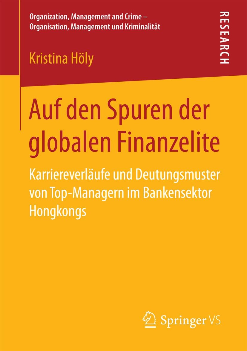 Höly, Kristina - Auf den Spuren der globalen Finanzelite, ebook
