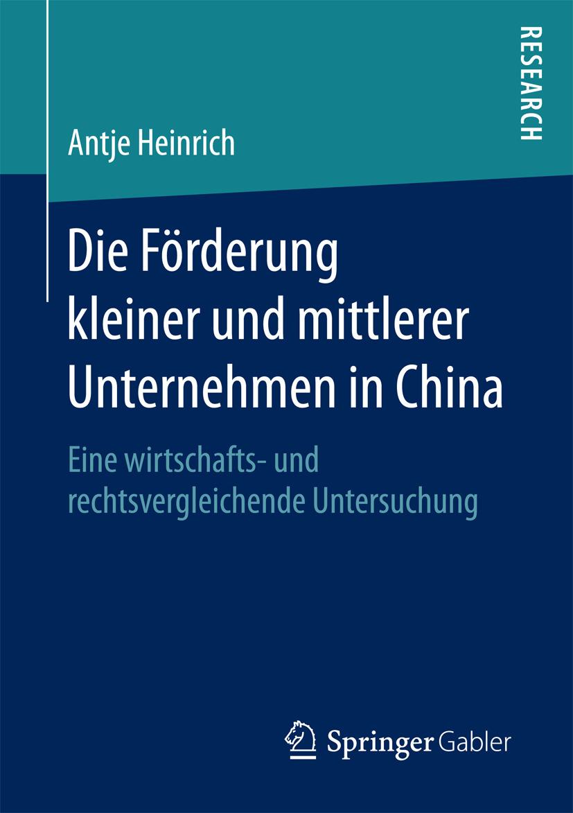 Heinrich, Antje - Die Förderung kleiner und mittlerer Unternehmen in China, ebook