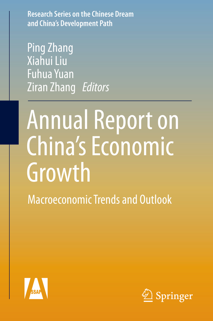 Liu, Xiahui - Annual Report on China's Economic Growth, ebook