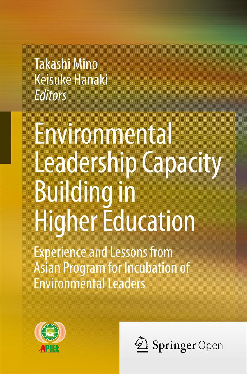 Hanaki, Keisuke - Environmental Leadership Capacity Building in Higher Education, ebook