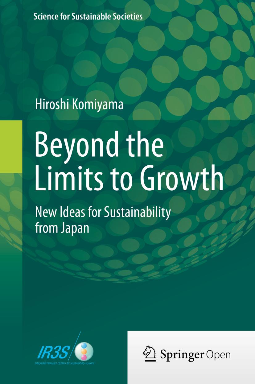 Komiyama, Hiroshi - Beyond the Limits to Growth, ebook