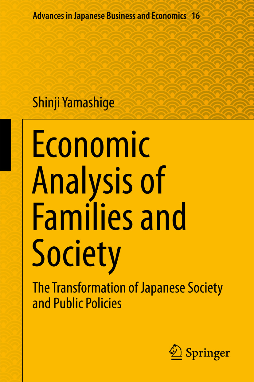 Yamashige, Shinji - Economic Analysis of Families and Society, ebook