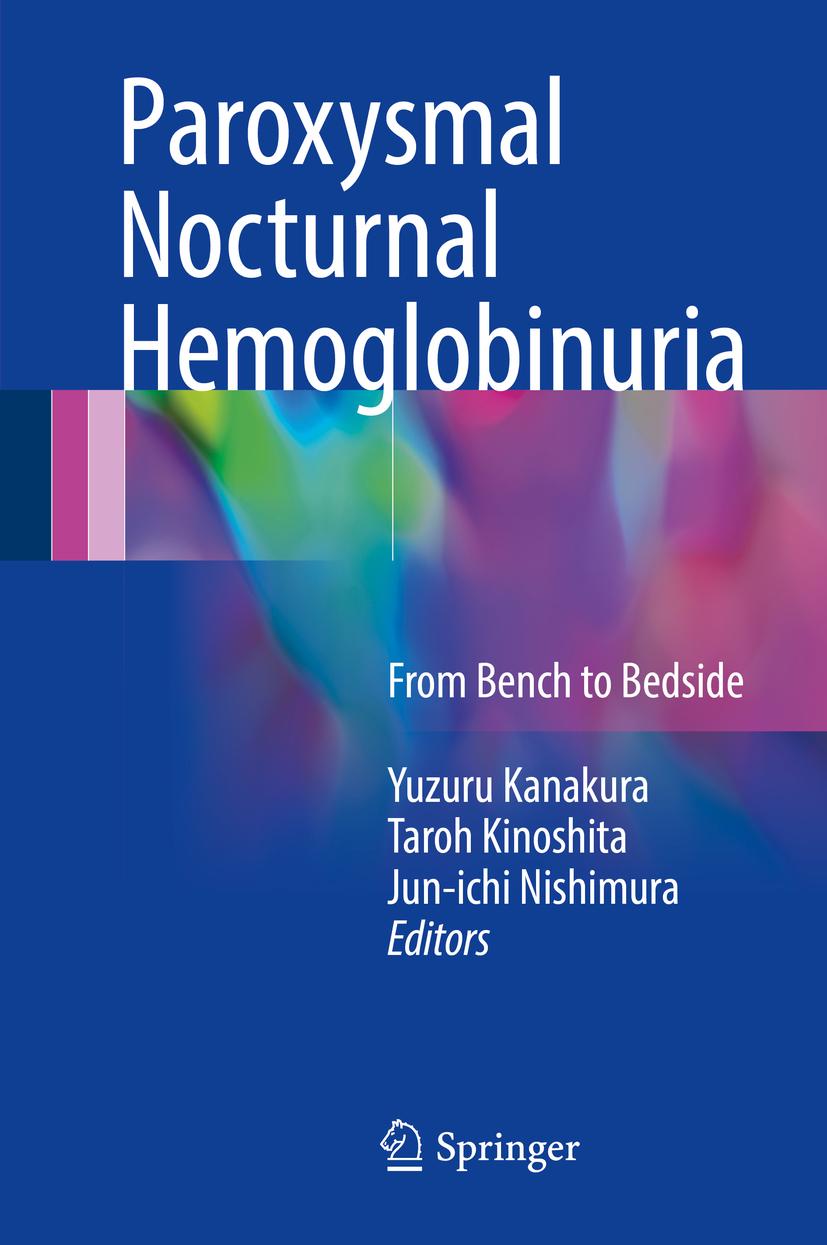 Kanakura, Yuzuru - Paroxysmal Nocturnal Hemoglobinuria, ebook