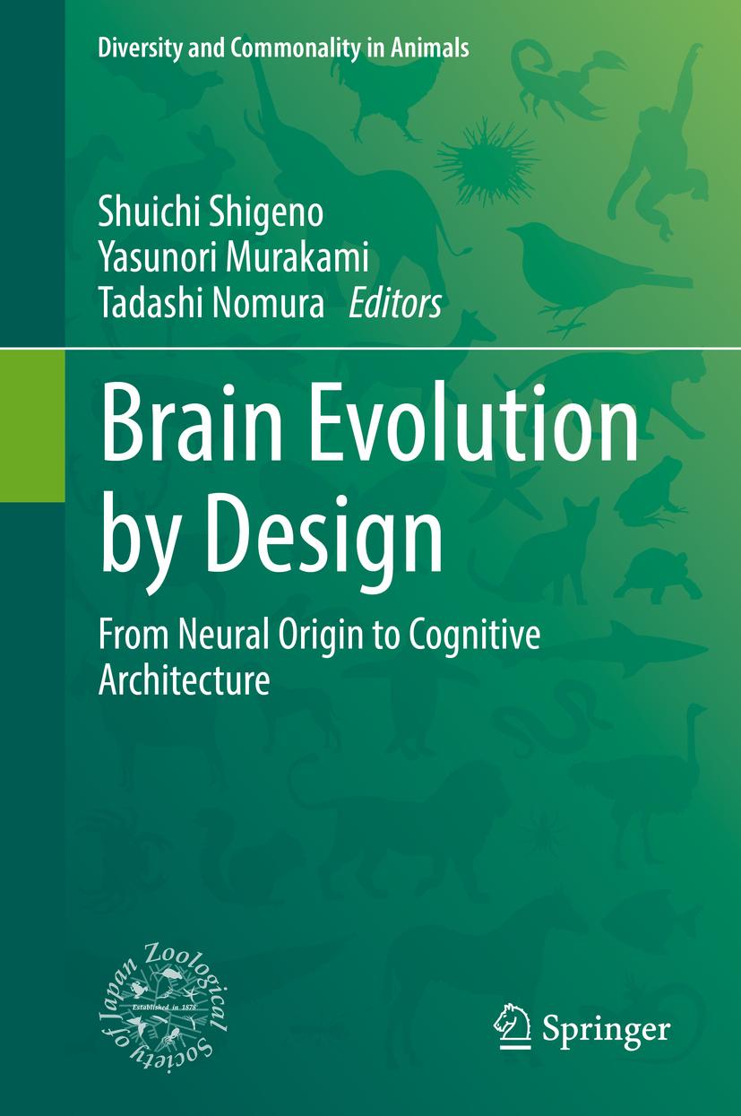 Murakami, Yasunori - Brain Evolution by Design, ebook